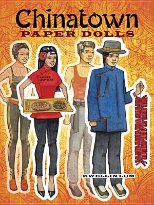 Paper Ephemera
